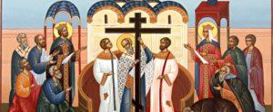 Воздвижение Креста Господнего