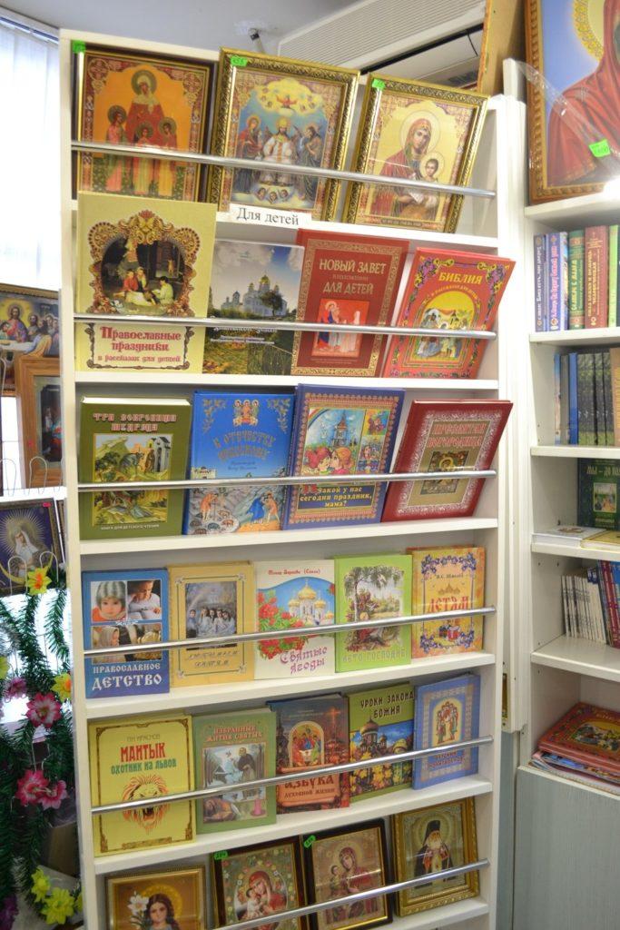 детские православные книги