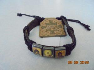 кожаные браслеты Спаси и сохрани с ликами