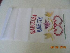 Наборы для венчания, крещения, рушники