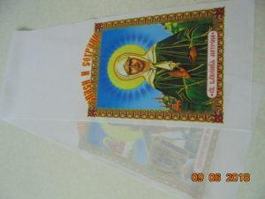 Наборы для венчания, крещения, рушники, православные рушники