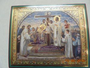 Воздвижение  Честнаго  Животворящего  Креста  Господня
