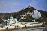 Православные монастыри, свято-успенская святогорская лавра