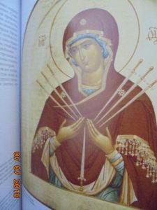 православная икона Богородицы Умягчение злых сердец