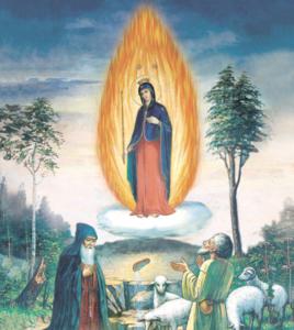 Явление Пресвятой Богородицы
