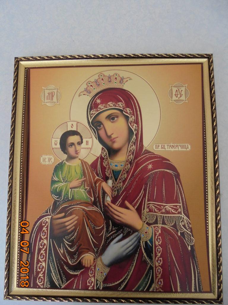 православная чудотворная икона Божией Матери Троеручица