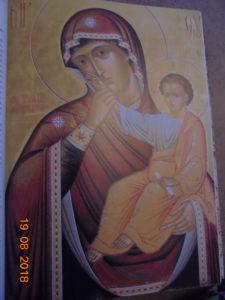 Ватопедская  икона  Божией  Матери  Отрада  или  Утешение