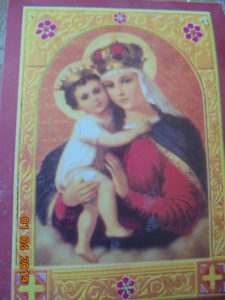 Чудотворная икона Божией Матери Взыскание погибших