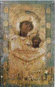 Иверская икона Божией матери 11 век