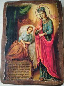 """Икона Божией Матери """"Целительница"""""""
