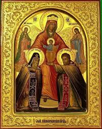 Ярославская Печерская икона Божией Матери