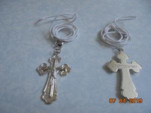 Крест нательный металлический