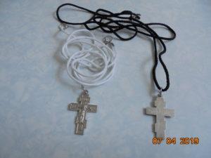 как выбрать нательный крест, виды, формы креста