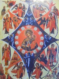 Икона Божией Матери Неопалимая Купина