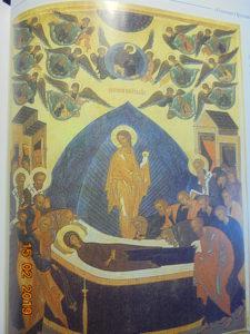 Чудотворная икона Божией Матери Успение