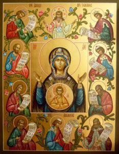 Чудотворная икона Божией Матери Знамение Курская Коренная