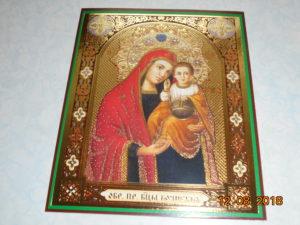 Чудотворные иконы Божией Матери, Боянская икона Божией Матери