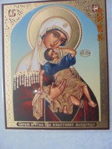 Икона Божией Матери Взыграние