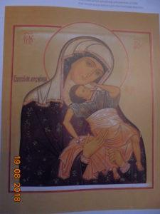 """Икона Божией Матери """"Взыграние"""""""