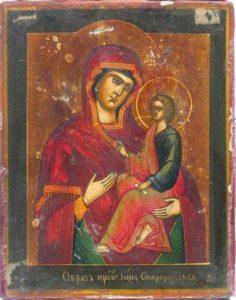 Первообраз Старорусской иконы