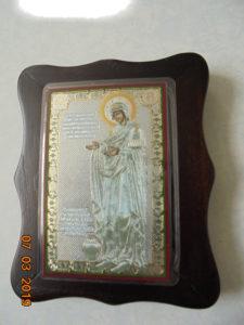 Чудотворная икона Божией Матери Геронтисса