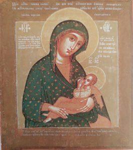 Чудотворная  икона  Божией  Матери  Блаженное  чрево