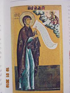 Боголюбская  икона  Матери  Божией