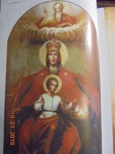Державная икона Божией Матери