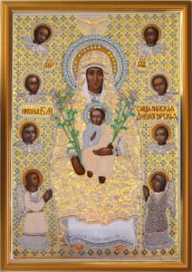 Дивногорская (Сицилийская) икона Божией Матери