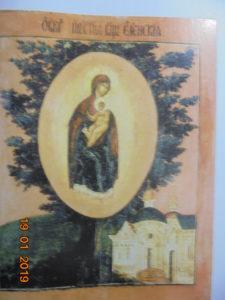 Елецкая - Черниговская  икона  Божией  Матери