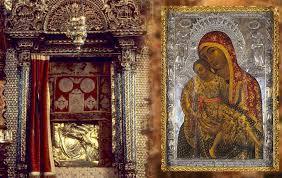 Киккская икона Богородицы