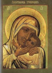 Леньковская Новгород Северская икона Божией Матери