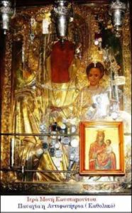 Констамонитская икона Предвозвестительница
