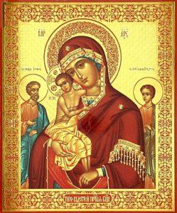 Чудотворная  икона  Божией  Матери  Трех  радостей