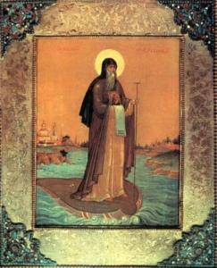 Святитель Василий (Муромский)