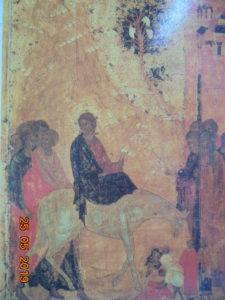Вход Господень в Иерусалим, Вербное Воскресенье