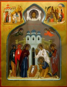Современный список Царевококшайской иконы