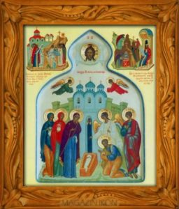 Царевококшайская икона, современный список