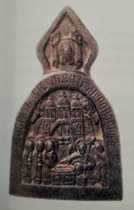 Царевококшайская икона Божией Матери