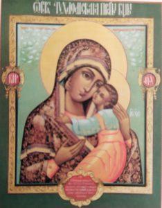 Чухломская (Галичская) икона Божией Матери