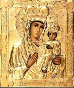 Озерянская  икона