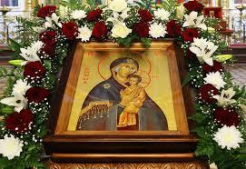 Пименовская икона