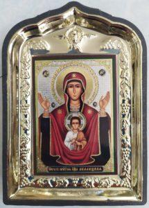 Абалацкая икона Божией  Матери