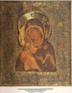 Заоникиевская икона Божией Матери