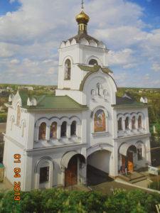Надвратная  церковь  Иверской  иконы  Божией  Матери