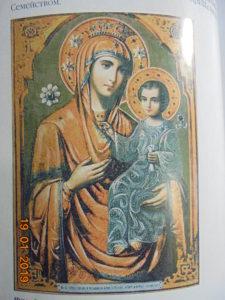"""Икона Божией Матери """"Избавительница"""""""
