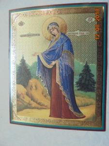 """Пюхтицкая икона Божией Матери """"У источника"""""""