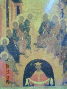Сошествие  Святого  Дкуха
