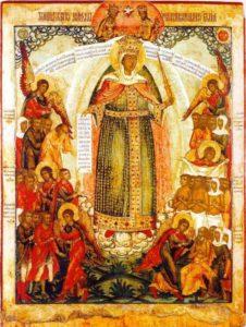 Икона Божией Матери Непроходимая Дверь