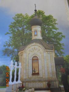 Свято - Успенский Николо - Васильевский монастырь